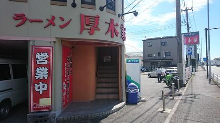 DSC_4114.JPG