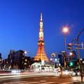 Photos: やっぱり東京タワーが好き