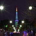 Photos: クリスマスタワー