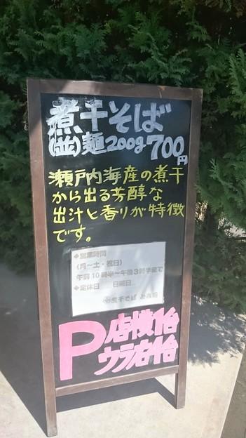 DSC_1728