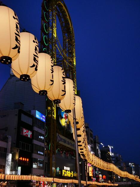 Photos: 夜空