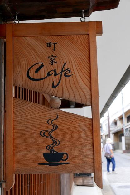 町家Cafe