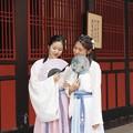 Photos: 乙姫様