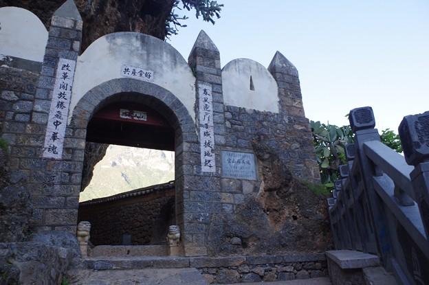 宝山石頭城