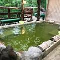 Photos: エメラルドグリーンの湯