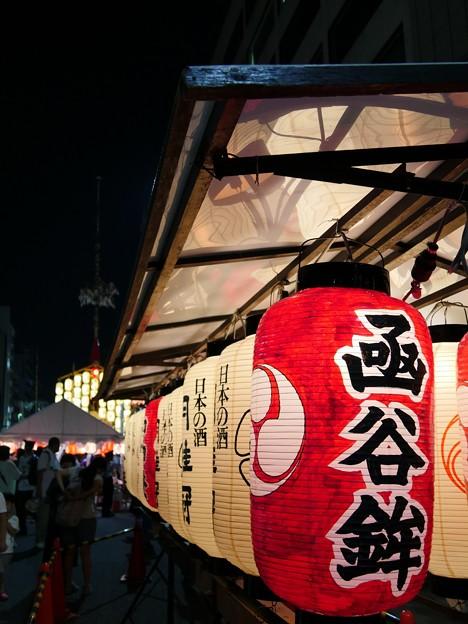 写真: 函谷鉾の灯り