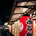 Photos: 函谷鉾の灯り