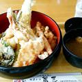 Photos: しまねお魚センター
