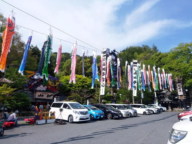 山賊 玖珂店(山口県岩国市玖珂町)
