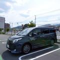 Photos: トヨタノア80系 in イオンモール広島祇園