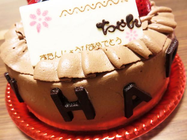 長女二十歳のバースデーケーキ