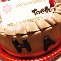 Photos: 長女二十歳のバースデーケーキ