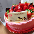 Photos: 次女17歳バースデーケーキ