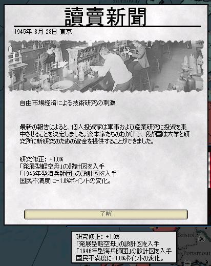 http://art5.photozou.jp/pub/243/3211243/photo/258563206_org.v1540293147.png