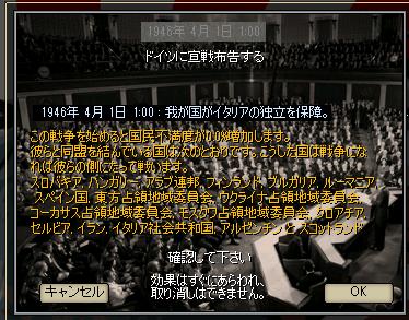 http://art5.photozou.jp/pub/243/3211243/photo/258667512_org.v1540796422.png