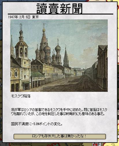 http://art5.photozou.jp/pub/243/3211243/photo/258808234_org.v1541397744.png