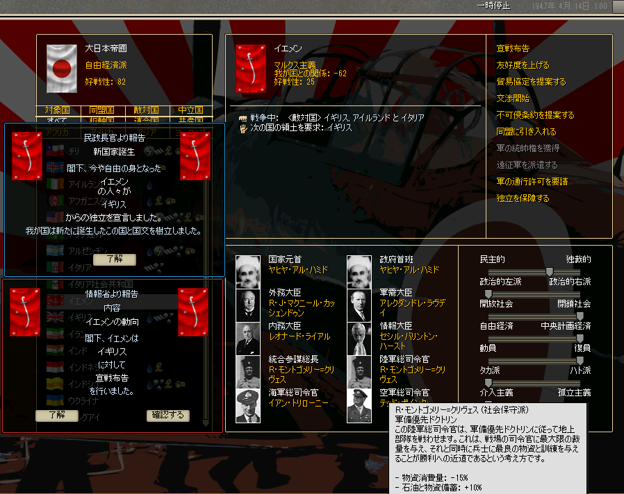 http://art5.photozou.jp/pub/243/3211243/photo/258813926_org.v1541414134.png