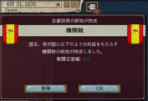 http://art5.photozou.jp/pub/243/3211243/photo/262050448_org.v1560774635.png