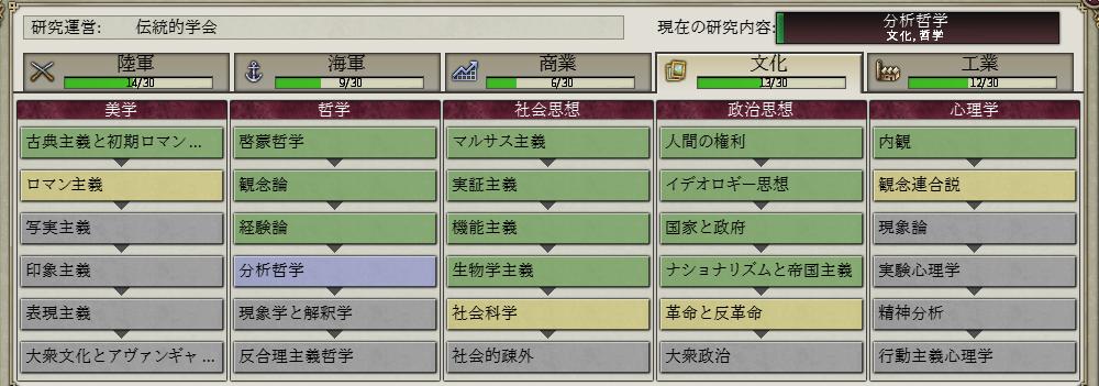 http://art5.photozou.jp/pub/243/3211243/photo/262092005_org.v1561175567.png