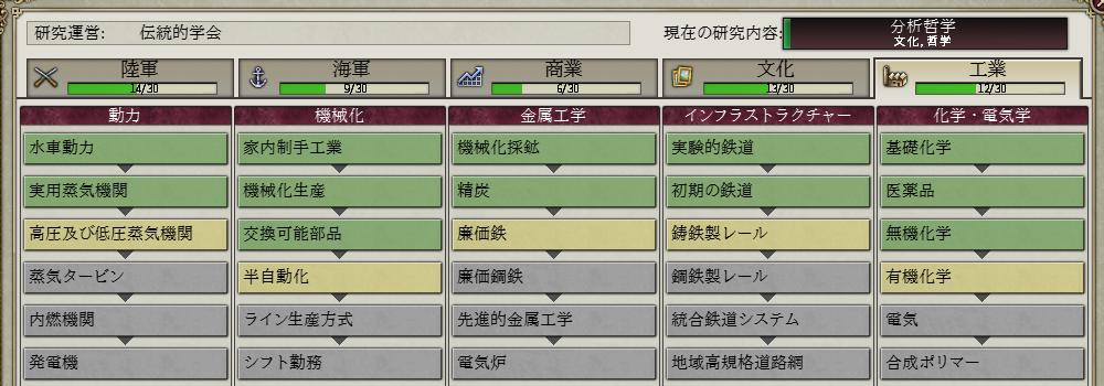 http://art5.photozou.jp/pub/243/3211243/photo/262092009_org.v1561175567.png