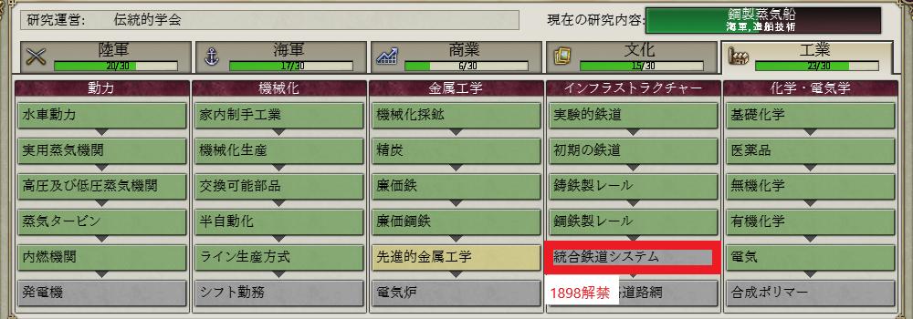 http://art5.photozou.jp/pub/243/3211243/photo/262233227_org.v1562132118.png