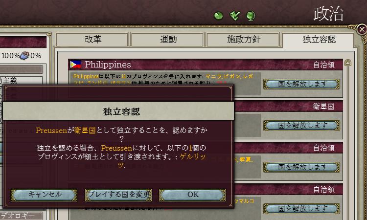 http://art5.photozou.jp/pub/243/3211243/photo/262291023_org.v1562553533.png