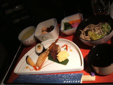 機内食前菜(和食)