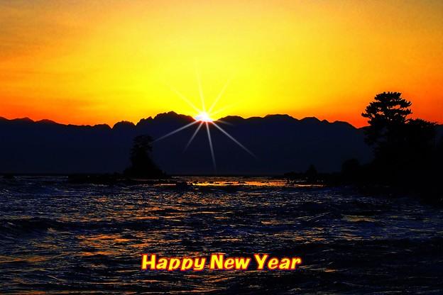 Photos: Congratulations New Year(29)