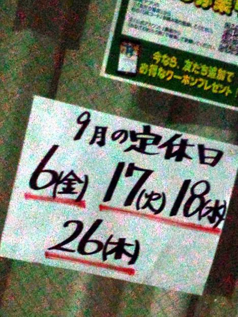 Photos: 1568216759173