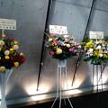 Photos: 1609085774968