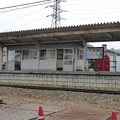 Photos: 四十万駅