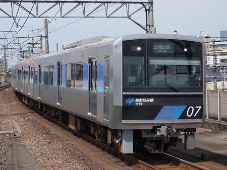 名古屋臨海高速1000形 あおなみ線小本駅