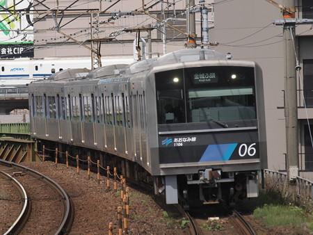 名古屋臨海高速1000形あおなみ線ささしまライブ駅01