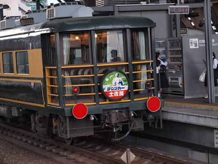 DE10サロンカー土佐路 土讃線高知駅06