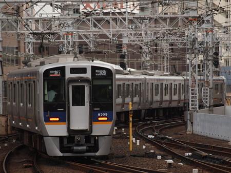 南海8300系空港急行  南海本線難波駅01
