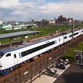 写真: 281系特急はるか 東海道本線向日町~桂川