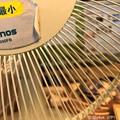 写真: 扇風機越しのMac ~早すぎる33℃~春なのにぃ~