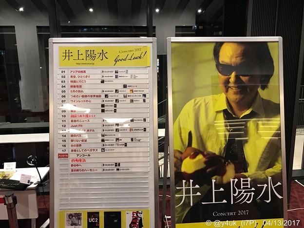 Photos: 21:06終演後セットリスト ~余韻の中で井上陽水Liveの夜