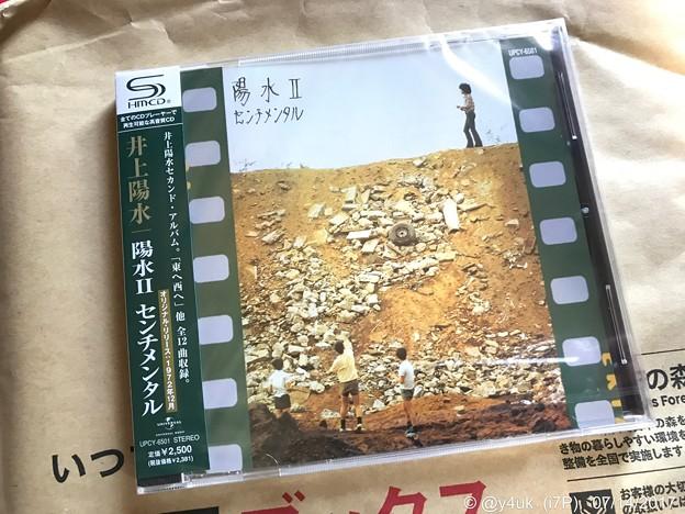 """かんかん照り、夏まつり andmore ~夏(に)似合う""""井上陽水 / センチメンタル""""SHM-CD"""