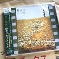 """写真: かんかん照り、夏まつり andmore ~夏(に)似合う""""井上陽水 / センチメンタル""""SHM-CD"""