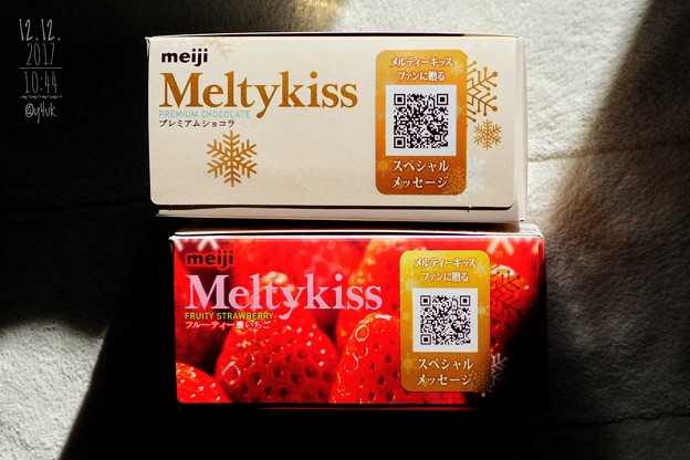 写真: 10:44 Red & White Meltykiss x2 -Light & Shadow mix- 紅白~光と陰~1人Xmas&Birthday用とっといた~12.12