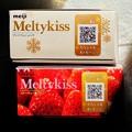 写真: 10:44 Red & White Meltykiss x2 -Light & Shadow mix- 紅白~光と陰~1人Xmas&Birthday用とっといた~12.12