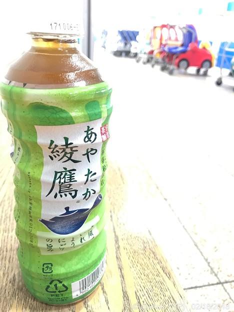Photos: 綾鷹~急須で淹れたお茶~旅先で持参した休憩~賞味期限切れでも美味しい落ち着く喉ごし~試合直前イメージングgreen tea~そだねー!