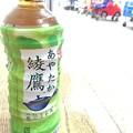 写真: 綾鷹~急須で淹れたお茶~旅先で持参した休憩~賞味期限切れでも美味しい落ち着く喉ごし~試合直前イメージングgreen tea~そだねー!