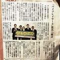 写真: テレ東社長、大杉漣さんを悼む「大杉さんがいらっしゃらなければできなかった作品」そだねー「最終話まで放送決定。何としても放送にこぎつける。25日はHANA-BIも」