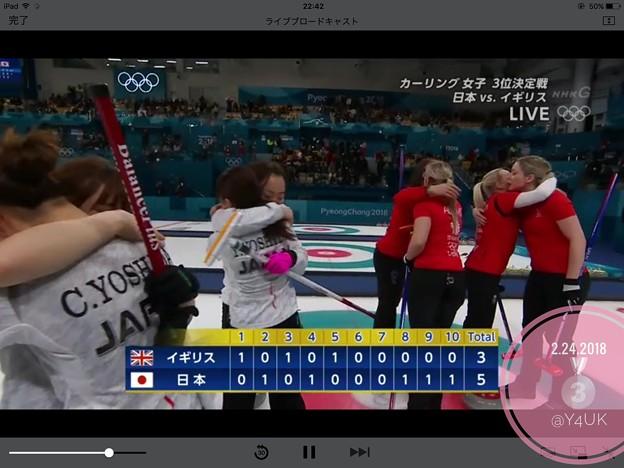 22:42カー娘。勝利決定の瞬間o(>_<)oハグ!ハグ!イギリスも健闘ハグ!ハグ!
