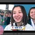Photos: 23:02インタビュー藤澤五月「信じられない」そだねー!勝利の笑顔(●´ω`●)「笑顔の裏には、悲しみがある」