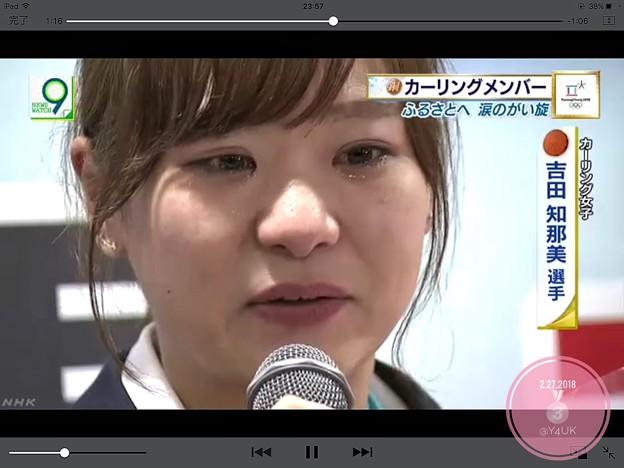 吉田知那美~女満別空港ふるさとへ涙の凱旋ヽ(;▽;)ノ「この町にいなければ、夢かなわなかった」そだねー!