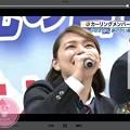 写真: メダルとったどー!!本橋麻里~女満別空港ふるさとへ涙の凱旋ヽ(;▽;)ノ「うれしさと悔しさが入り交じったメダルです。あすからまた『頑張って』と声をかけてもらえれば本望です」そだねー!