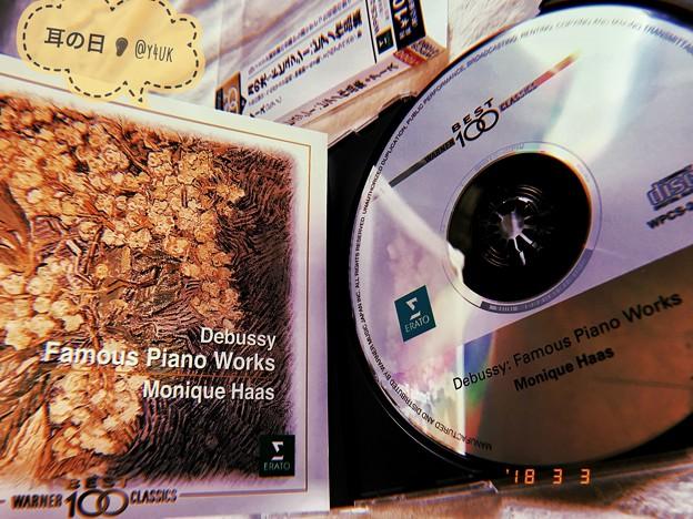 3.3耳の日は~Debussy: Famous Piano Works~Paris 1970-71Rec~ドビュッシー♪月の光、アラベスク他~フィルム風~開封~ふぅ…